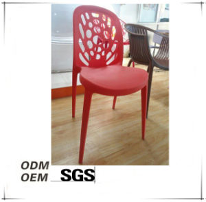 New Design Fixed Bar Stool pictures & photos