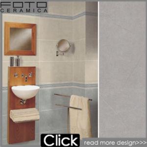 Marcopolo Glazed Porcelain Tiles (ZI6159)