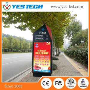 Full Color Advertising Street Video LED Poster Display Screen pictures & photos