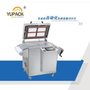 Yupack New Condition Vacuum Tray Sealing Machine&Tray Sealer Machine pictures & photos