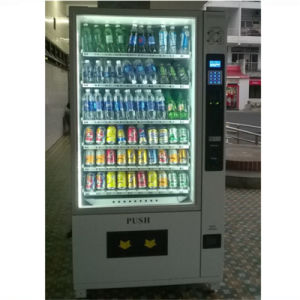 Self-Service Easy Coin Operated Automatic Coin Operated Vending Machine pictures & photos