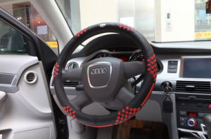 Steering Wheel Cover (RQ-1113)