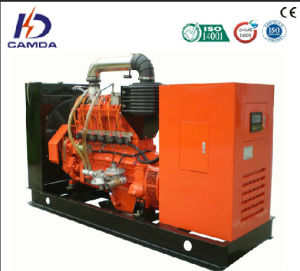 40kw Natural Gas Genset with CE and ISO Certificate (KDGH40-G)
