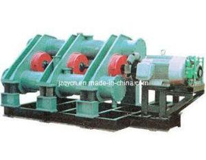 Vibrating Mill (2GDZM)