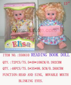 Baby Doll Set (JL-SS0610)