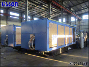 738t Plastic Injection Molding Machine Hi-G738 pictures & photos