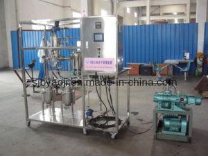 0.06 Molecule Distillation Equipment With Vacuum System (DZ)
