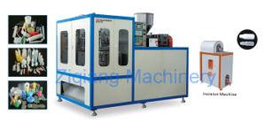 3 Liter Pneumatic Plastic Extrusion Blow Moulding Machine pictures & photos
