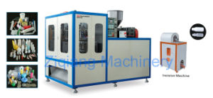Pneumatic Plastic Extrusion Blow Moulding Machine pictures & photos