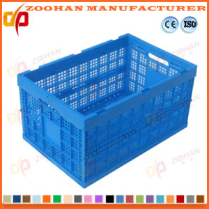 Foldable Plastic Vegetable Storage Container Fruit Logistics Turnover Basket (Zhtb13) pictures & photos