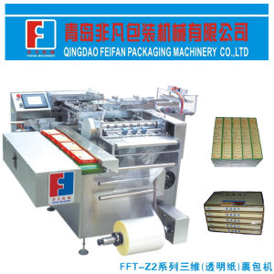 Medicine Box Cellophane Packaging Machine pictures & photos