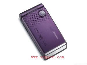 Mobile Phone W380I