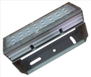 LED Floodlight--24W High Power LED, Rectangular -IP65