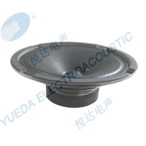 131 Mm PRO Speaker Multimedia Speaker (YD131-7-20) pictures & photos