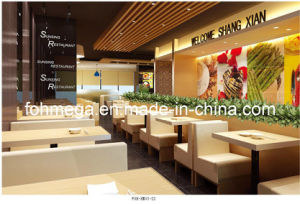 Fast Food Restaurant High End Furniture Booth (FOH-XM03-22) pictures & photos