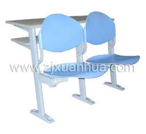 Tip-Up Seat (XH-2018)