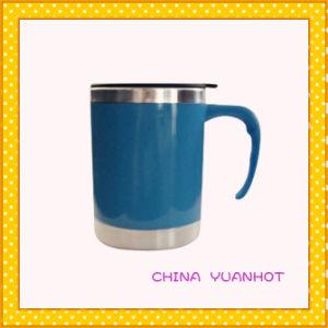 400ml Stainless Steel Travel Mug