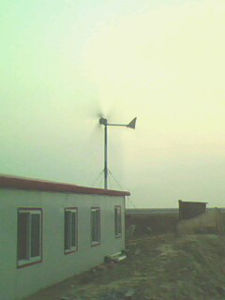 Wind Mill,Wind Turbine,Wind Generator (FD2000W) pictures & photos