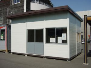 Low Cost Steel Movable Unit House (LTT139) pictures & photos