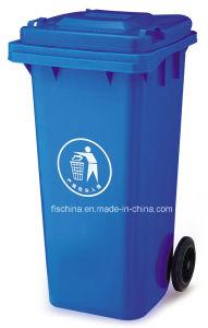 120L Outdoor Plastic Dust Bin (FLS-120L/HDPE/EN840) pictures & photos