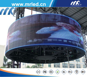2015 Mrled Designing LED Football Screen/Outdoor Advertising Billboard (P16 DIP 5454/DIP346) pictures & photos