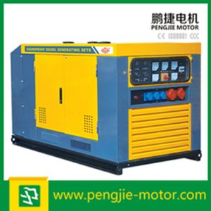 Portable Soundproof Diesel Generator with Wheels Silent Diesel Generator with Trailer