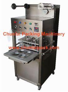 Kis-4 Yogurt Milk Vacuum Sealing Machine pictures & photos