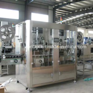 Bottle Body and Bottle Cap Sleeve Labeling Machine (WD-ST150) pictures & photos
