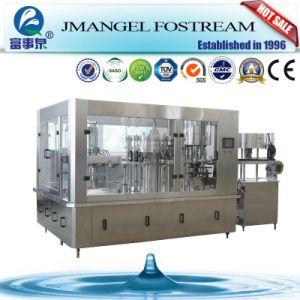 Gold Supplier Factory Directly Automatic Bottled Water Filler pictures & photos