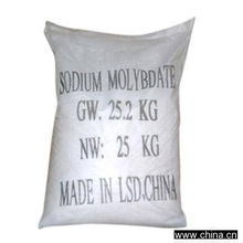 39.3% 39.5% Agriculture Chemicals Sodium Molybdate Powder pictures & photos