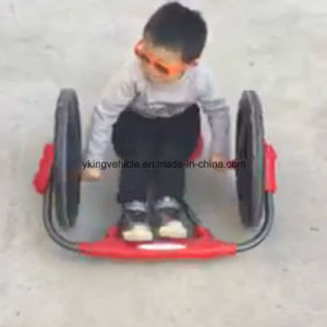 Mini Kids Pedal Toy Scooter S-01 pictures & photos