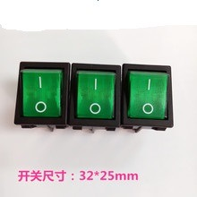 32mm*25mm Rocker Switch pictures & photos