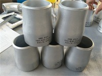 ASTM B241 6063 Aluminum Pipe Reducer/Aluminum Pipe Fitting pictures & photos