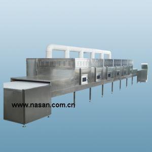 Shanghai Nasan Microwave Furnace