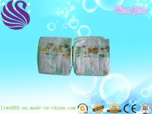 Ultra Soft and Comfortable Baby Diaper in Bales Industry Promotion pictures & photos