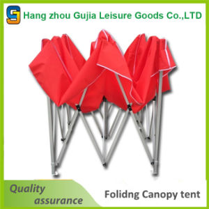Metal Frame Easy Set up Inflatable Marquee Tents pictures & photos