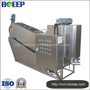 Volute Sludge Dewatering Equipment for Drinks Industrial Wastewater Treatment pictures & photos