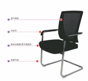 Multifunctional Furniture Chair Multifunctional Office Furniture pictures & photos