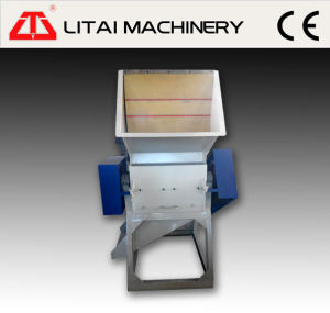 Supplying Best Price Plastic Sheet Crusher Machine pictures & photos