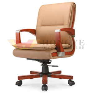 Super Comfortable Office Leisure Chair (HY-B-053) pictures & photos