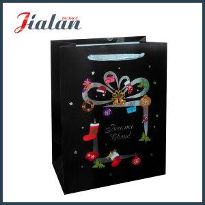 Black Matte Lamination Customize Logo Design Large Paper Printed Bag pictures & photos