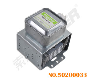 Suoer High Quality 900W Microwave Oven Magnetron with Good Price (50200033-6 Sheet 6 Hole-900W(Independent Packing)) pictures & photos