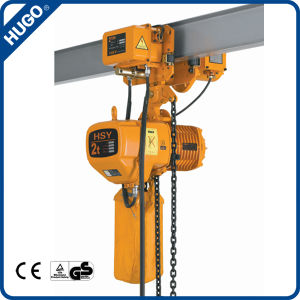 Low Headroom Lifting Equipment Electric Hoists with Electric Trolley pictures & photos
