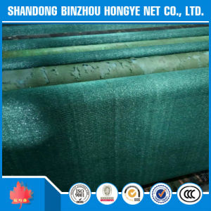HDPE Agricultural Sun Shade Net/Greenhouse Sun Shade Net pictures & photos