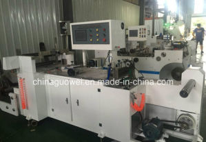 Gws-300 Center Sealing Machine with Ce Approval pictures & photos