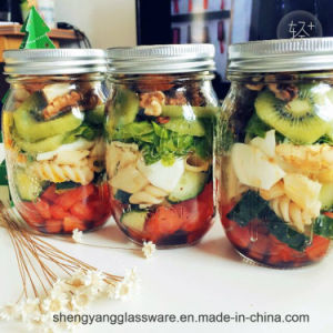 Factory Directly Provide 450ml Glass Jar /Mason Jar for Storage Food pictures & photos