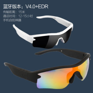 2016 New 4.1V Three Glasses Lens Smart Glasses Polaroid Bluetooth Sunglasses pictures & photos