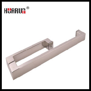 Shower Handle/Shower Door Handle (HR-904) pictures & photos