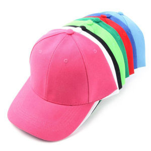 Wholesale Custom Suede 6 Panel Baseball Cap pictures & photos