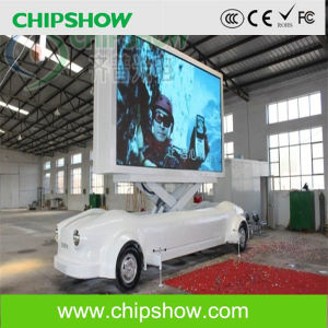 Chipshow P10 Full Color LED Display for Outdoor pictures & photos